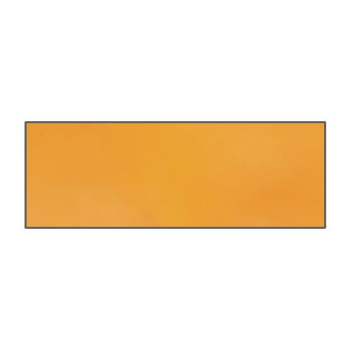 Mustársárga Fedő Tűzzománc Festék